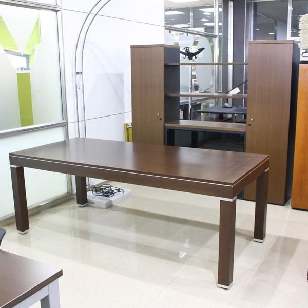 Despacho de Oficina MM222